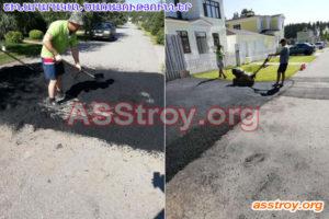Փողոցների վերանորոգում