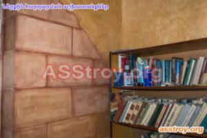Դեկորատիվ շտուկատուրա՝ պատի հնեցում քարե պատի և հին սվաղի իմիտացիա