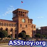 ASStroy Շինարարական կազմակերպություն