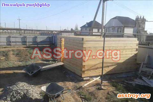 Ռուսական բաղնիքների կառուցում և տեղադրում