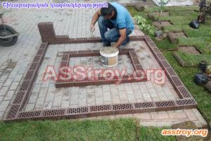 Շինարարական կազմակերպություն ASStroy