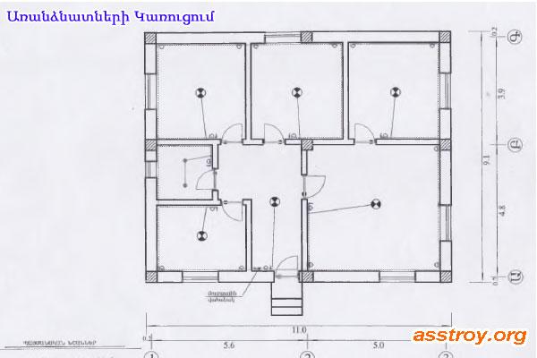 Բնակելի տան օրինակելի հատակագիծմեր կատարած աշխատանքներից