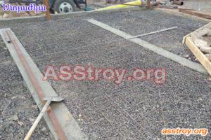 Ստյաժկա, beton, betoni harthecum, styajka