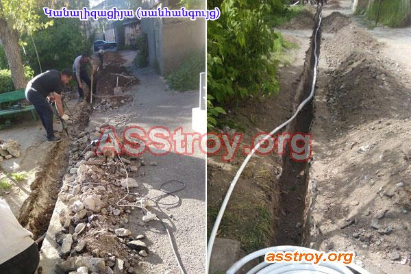 Կանալիզացիայի տեղադրման աշխատանքների օրինակ Երևան քաղաքում