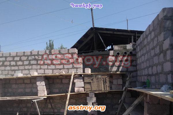 Պատերի շար Երևանում