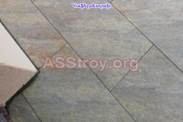 Ներքին հարդարման աշխատանքներ Երևանում՝կաֆել, մետլախ