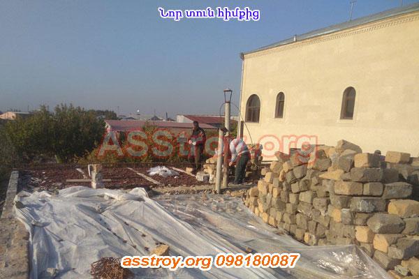 Նոր տան կառուցուցում