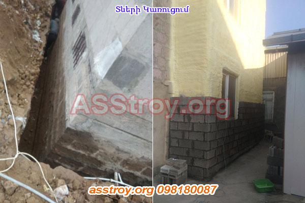 Առանձնատների Կառուցում Երևանում