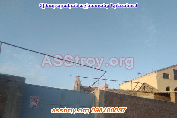 Շինարարական ծառայութուններ Երևանում