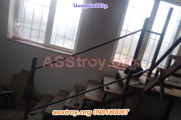 Մետաղական աստիճաններ