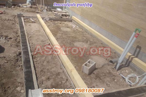 Русская баня в Армении