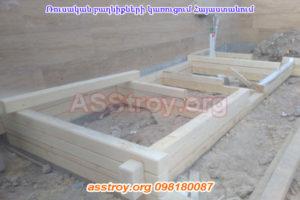 Ռուսական բաղնիքների կառուցում Հայաստանում