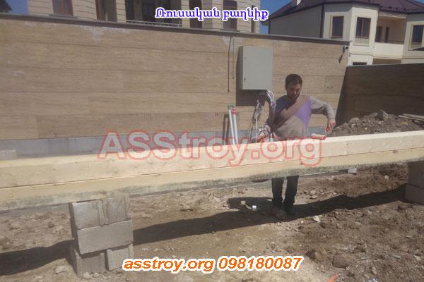 Строительство Русской бани в Армении