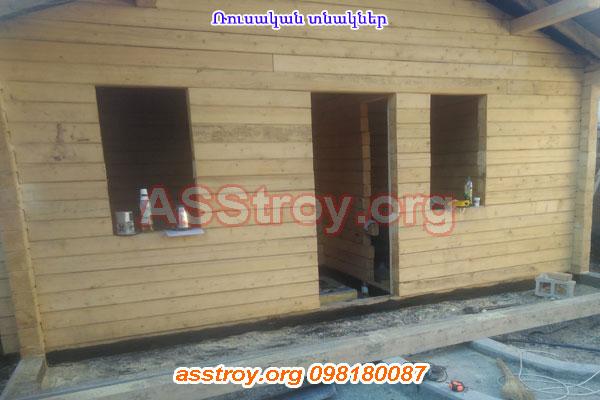 Ռուսական տնակներ