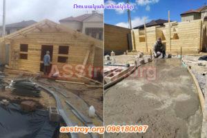Ռուսական տնակների կառուցում