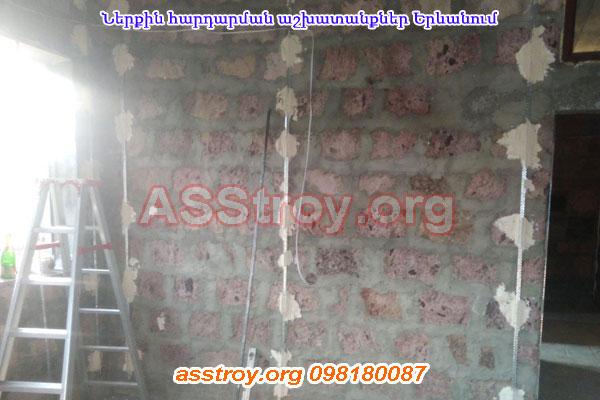 Ներքին հարդարման աշխատանքներ Երևանում