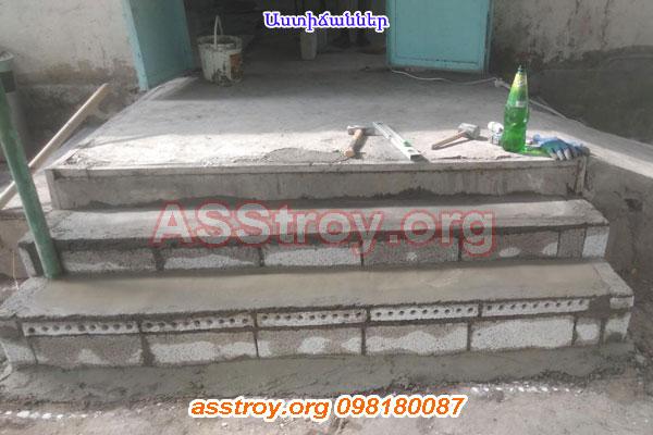 Աստիճանների վերանորոգում