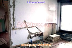 Էլեկտրասարքավորումներ, Էլէկտրական Վարդակներ և Անջատիչների տեղադրում