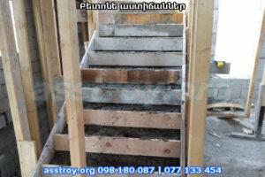 Պտտվող բետոնե աստիճաններ