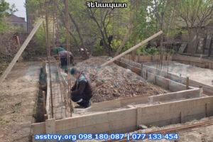 Подпорная стена -Հենապատի կառուցում