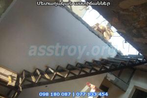 Մետաղական աստիճաններնոր կառուցվող տանը